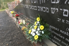 Flowers at the Memorial in Shkede 17 December 2017