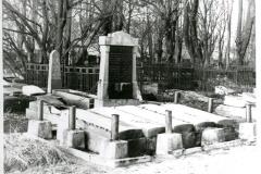 Piemineklis ebreju karaviriem- cīnītājeim par Latvijas neatkarību