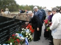 Dedication of the Memorial to the Jews of Liepaja- Holocaust victims in Shkede. 1941-1945